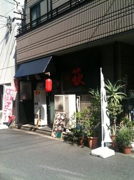 写真 5.JPG